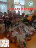 """""""Да дарим усмивка""""! Коледа е в малките неща,направени с големи сърца!❤  - ДГ Слънчице - Велинград"""